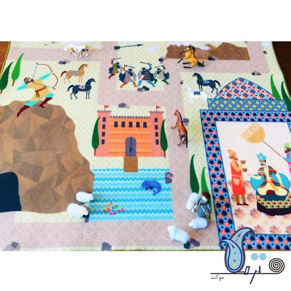 فرش بازی کودک طرح آرش